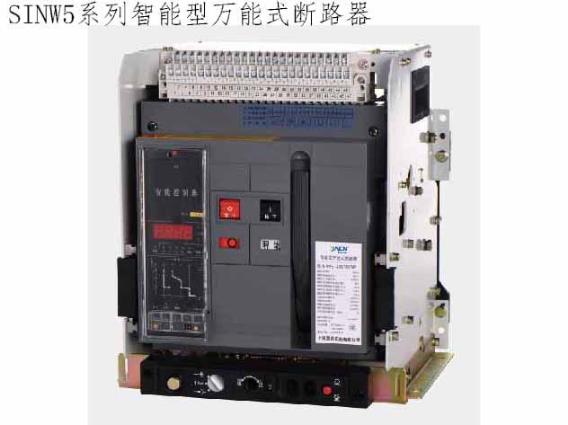 嘉晨与您浅谈上海框架断路器功能特点