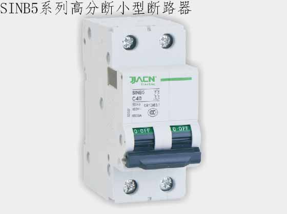 上海小型断路器