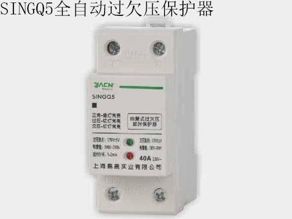 建筑电气设计|上海过欠压保护器有必要吗?家用过欠压保护器接线图解