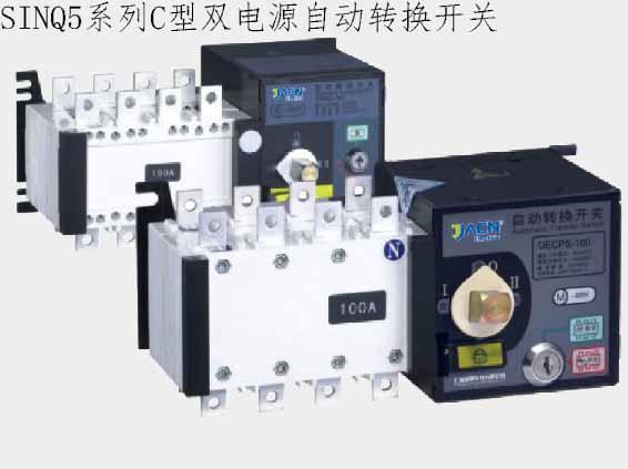 双电源自动转换开关的选择与使用?上海双电源转换开关操作规范?