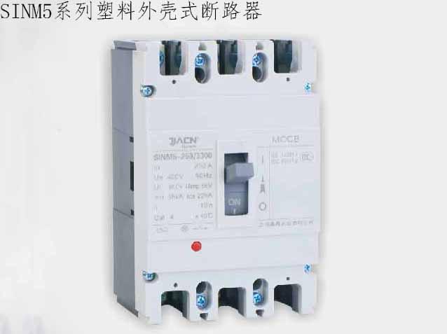 上海塑壳断路器的讲解,太详细了