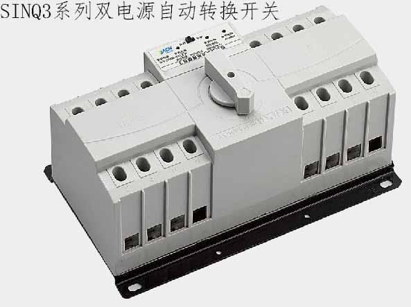 有关上海双电源转换开关型号的分类,亲们知道哪些吗?