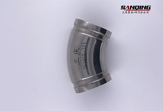 四川不锈钢管件-45°沟槽弯头