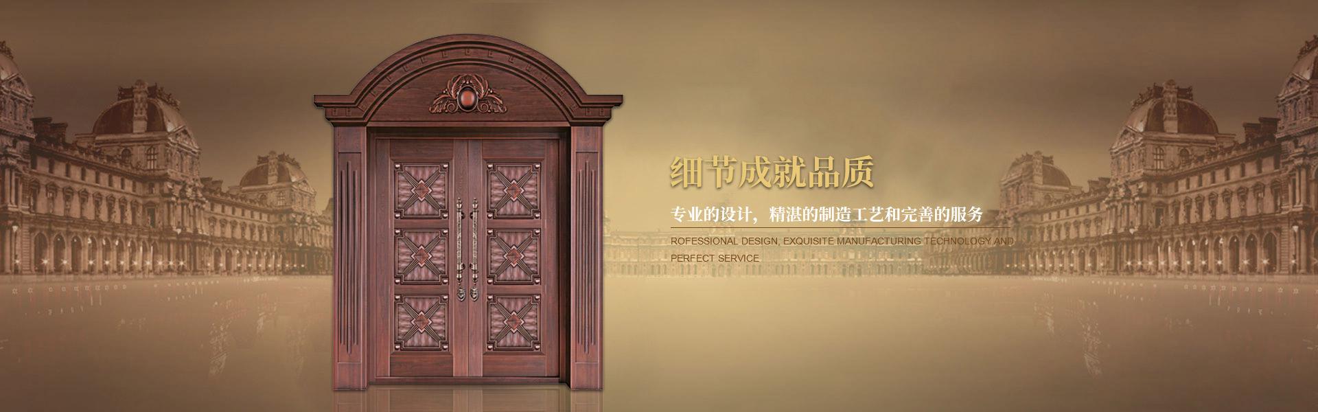成都定制铜门