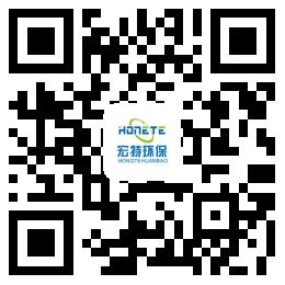 四川宏特环保工程有限公司