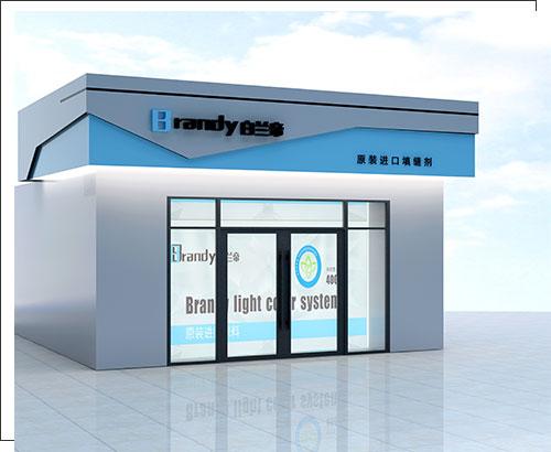 湖北白兰帝新型材料有限公司