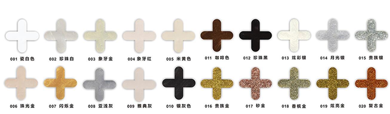 襄阳纳米陶瓷泥瓷砖美缝剂色板展示