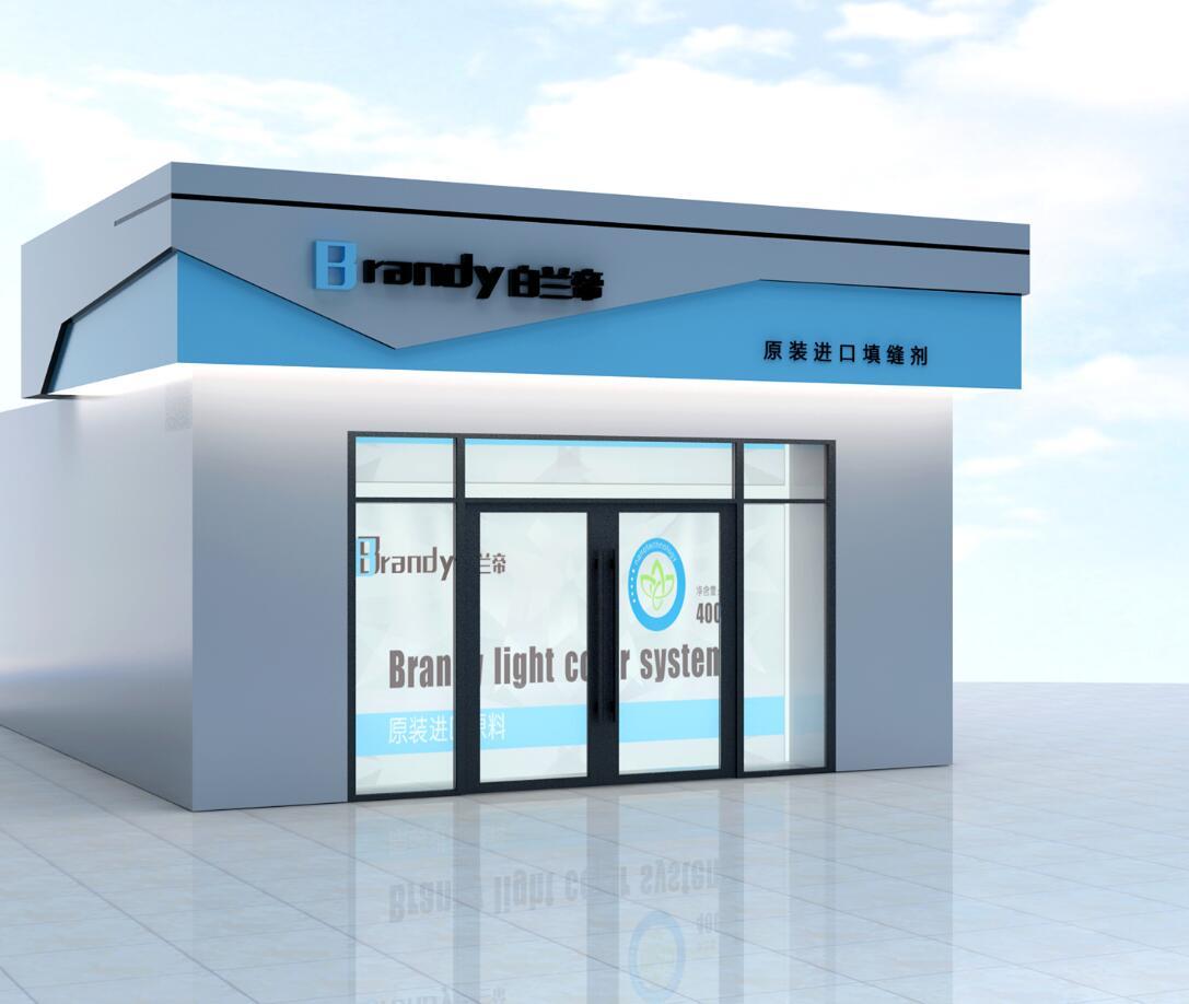 济南白兰帝瓷砖美缝代理商门店