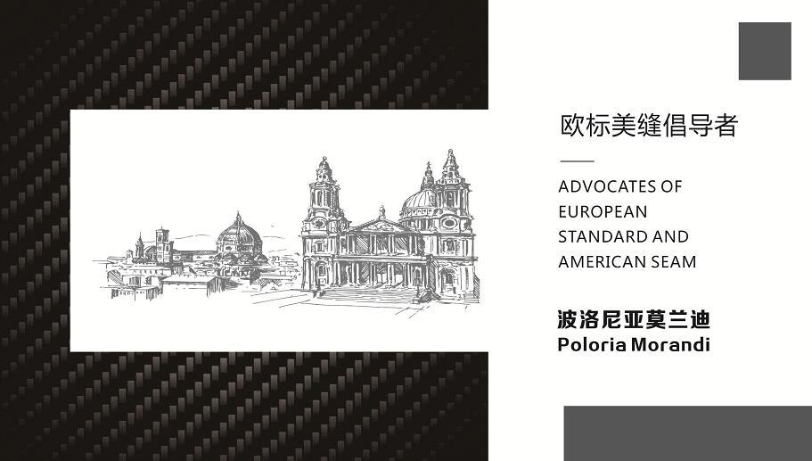 襄阳瓷砖美缝与波洛尼亚莫兰迪达成合作
