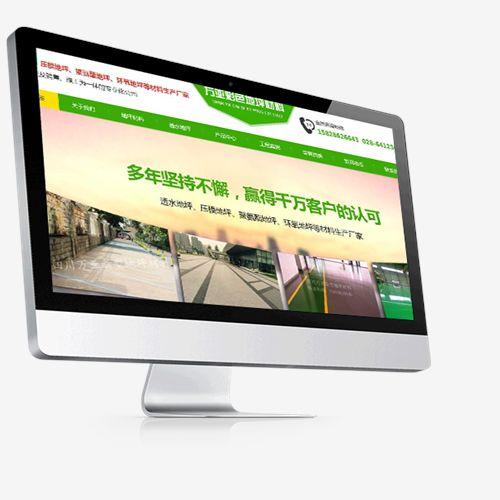 四川万亚建筑材料有限公司