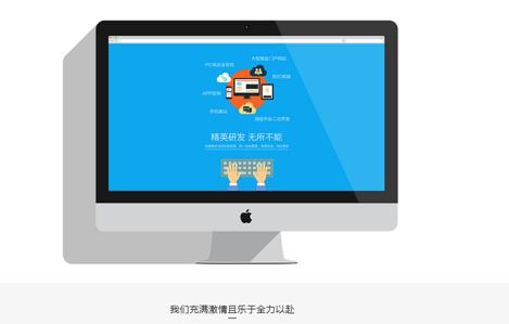 太原网站建设公司