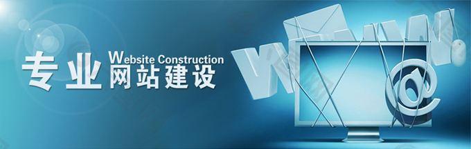 专业太原网站建设公司