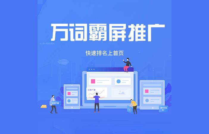 太原网站建设:怎么做好企业的网络推广工作呢?
