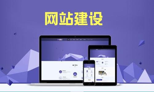 太原网站建设