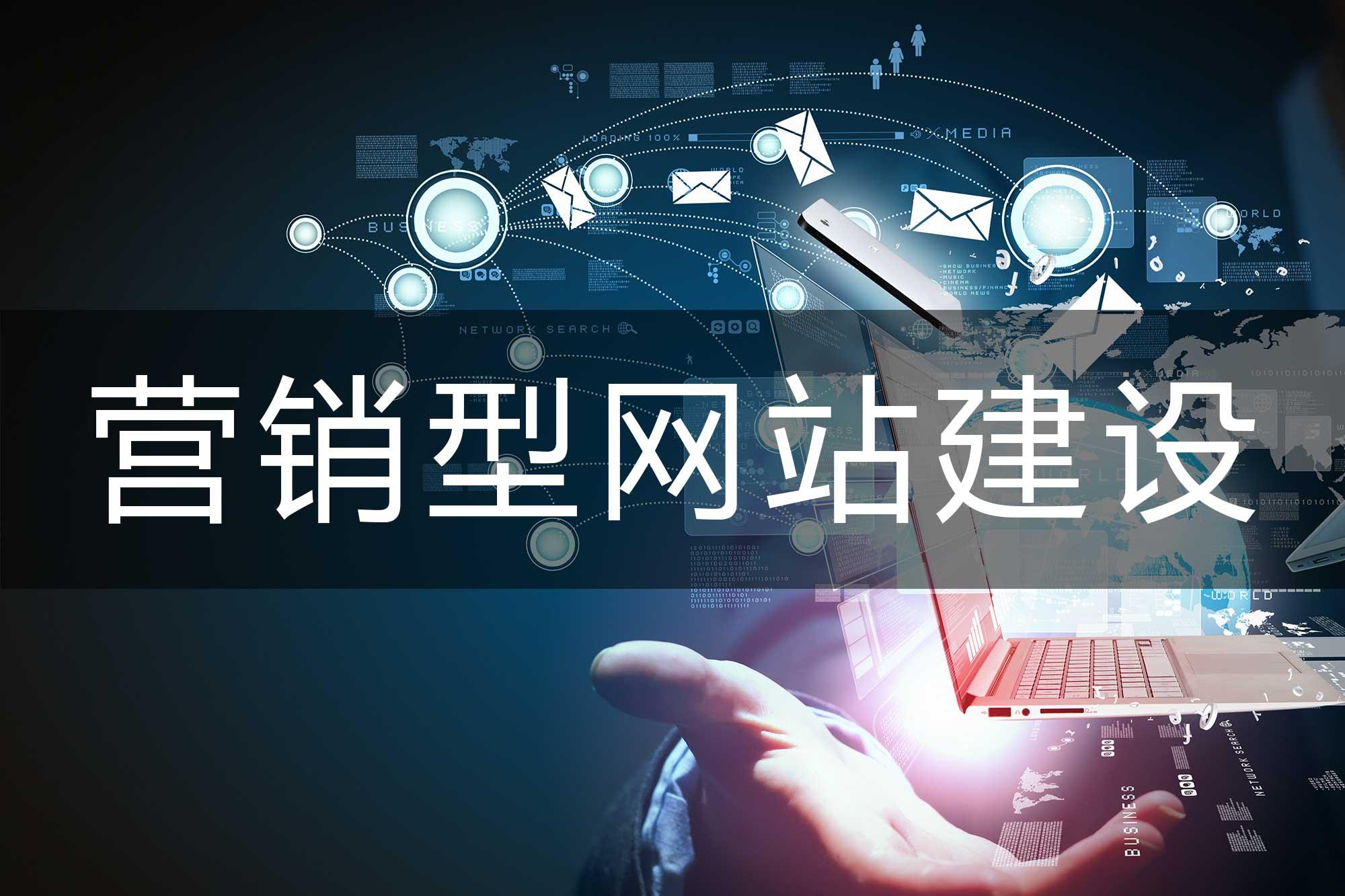 网站SEO关键词优化技术分析