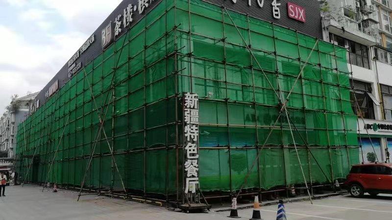 四川蜀九香金沙店钢管架搭建现场