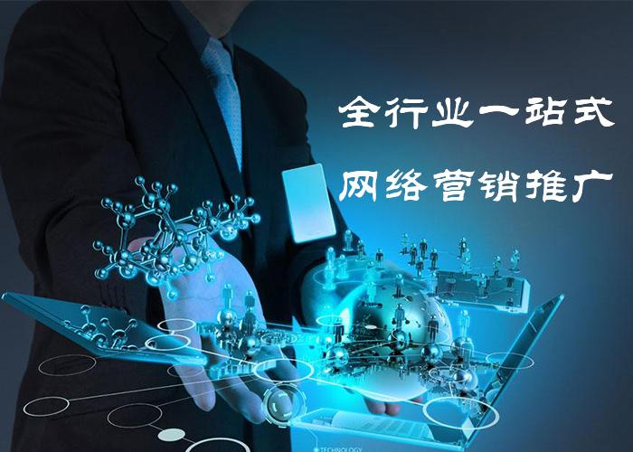 行业门户网站制作流程