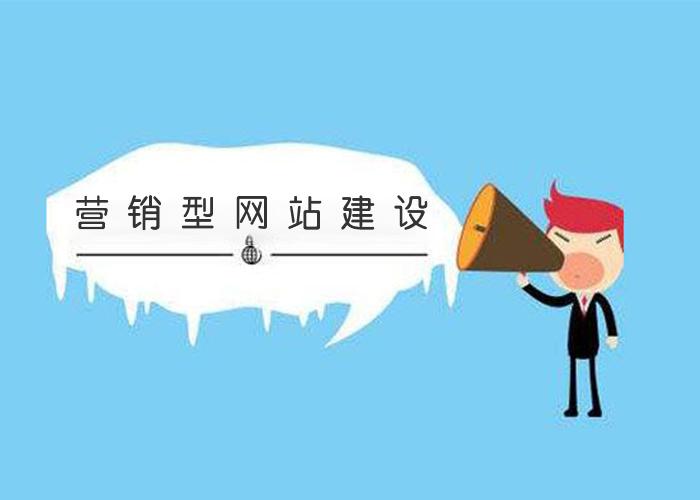 行业门户网站制作后期维护