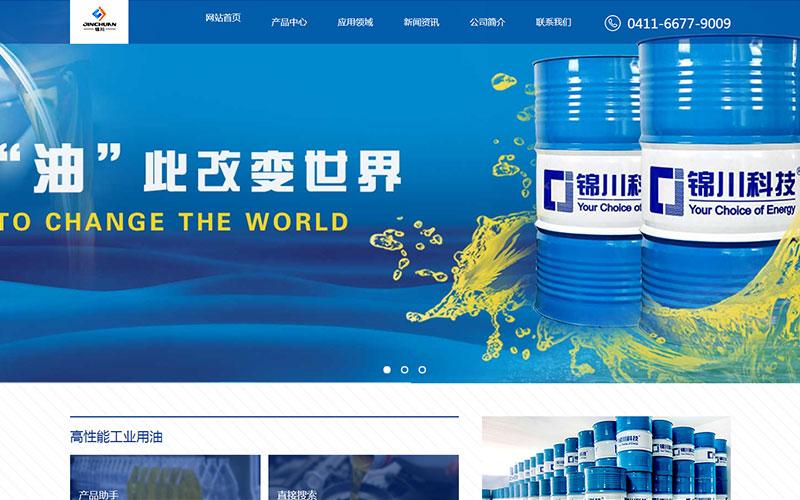大连锦川科技有限公司