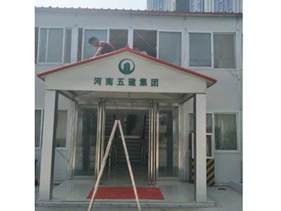 河南彩板房厂