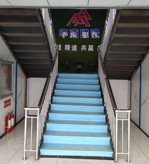 河南活动房厂家与华南建设合作案例
