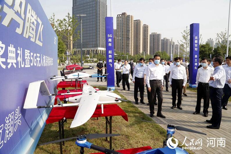 """河南安阳:全国shou个""""5G低空测试中心""""成立"""