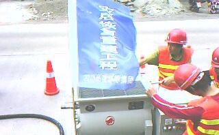 汶川灾后公路加固除险