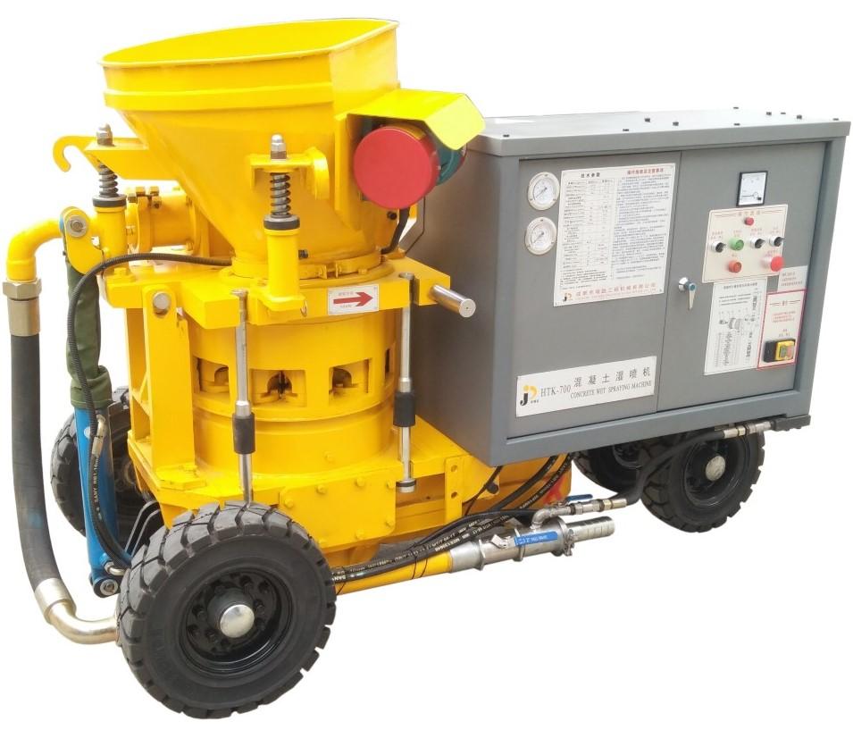噴漿機-HTK700轉子混凝土噴漿機