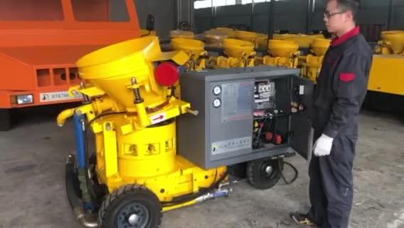 HTK700轉子混凝土濕噴機(自動翻蓋裝置)