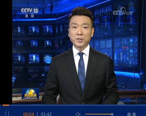 习近平就中国旅游团在老挝发生严重交通事故同本扬互致口信