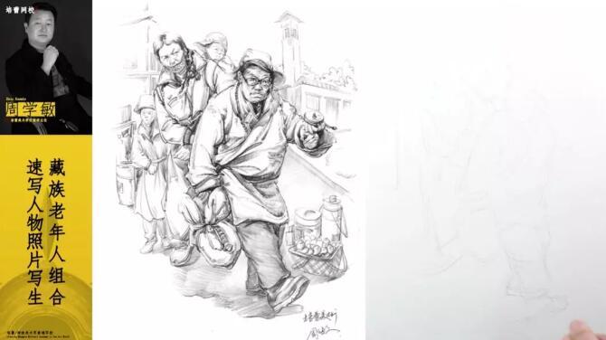兰州画室的黄埔军校,培蕾美术的名师微课堂-速写人物组合教学·..期