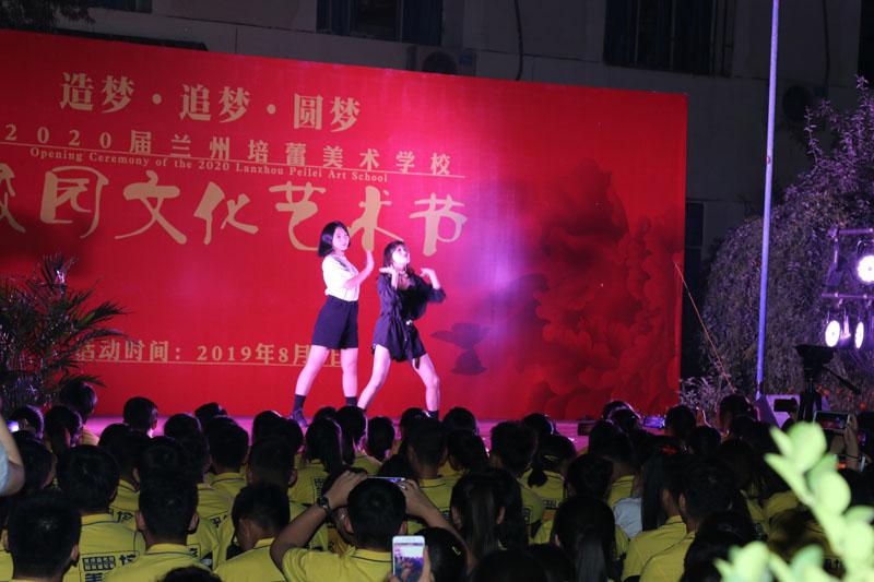 2019年兰州培蕾艺术学校校园文化艺术节