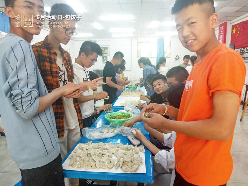 6月活动日-包饺子