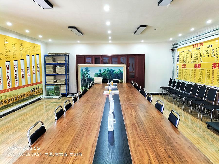 培蕾美术学校会议室