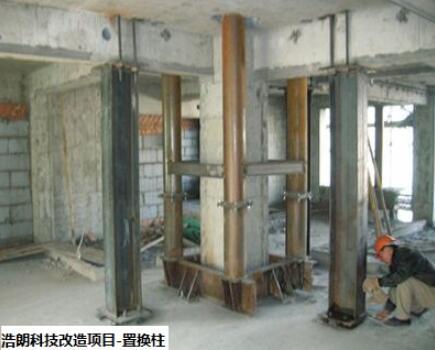 成都旧房改造施工