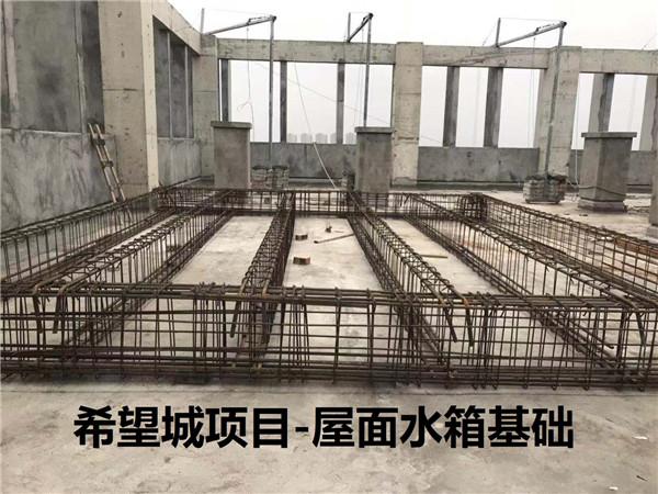 资阳希望城一期超市及附属工程改造加固