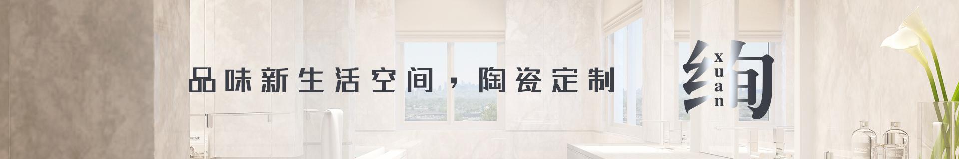 万博网页版登陆页面荣耀万博manbetx全站下载