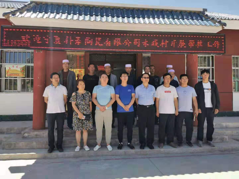 科豪陶瓷2019年深入海原县红羊乡术川村实地调查建档立卡贫困户给予帮扶