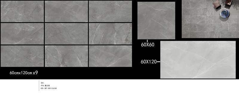 600X1200负离子通体大理石