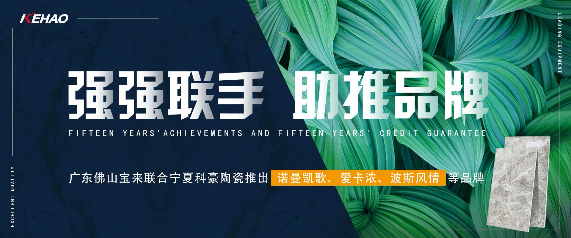 宁夏万博网页版登陆页面陶瓷