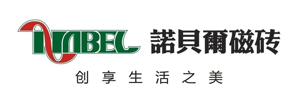 【科达制造】力泰品牌携手诺贝尔再攀岩板新高峰