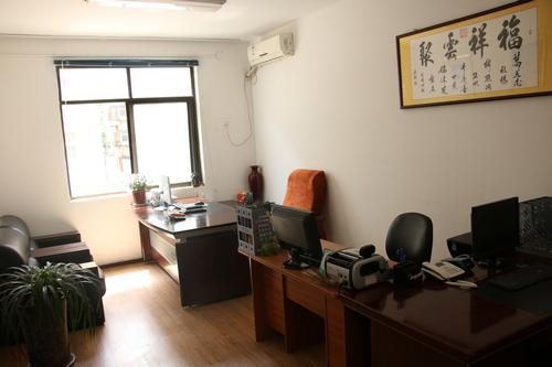 河南矫形器公司办公室
