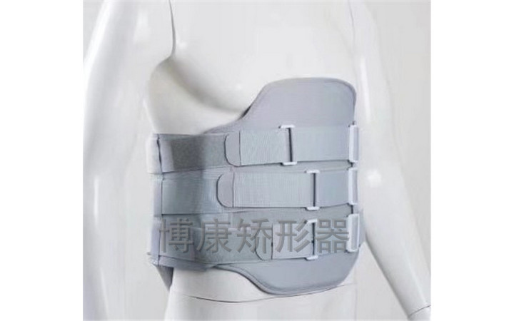 Henan orthosis-low temperature plate thoracolumbar orthosis