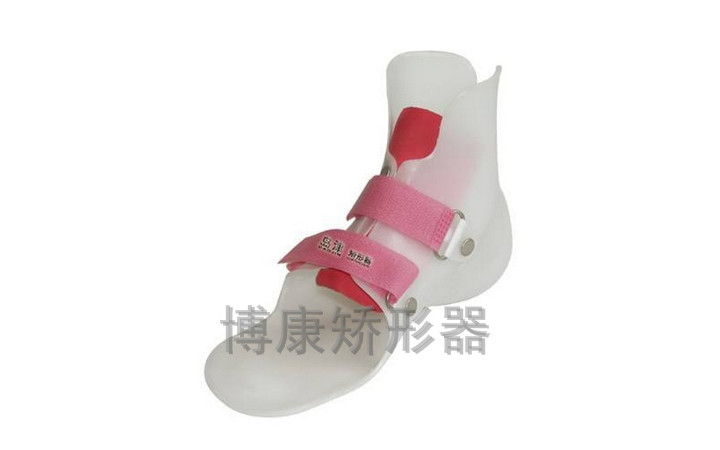 Lower limb orthosis-FO ankle and foot orthosis