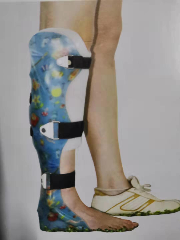 小腿免负荷矫形器