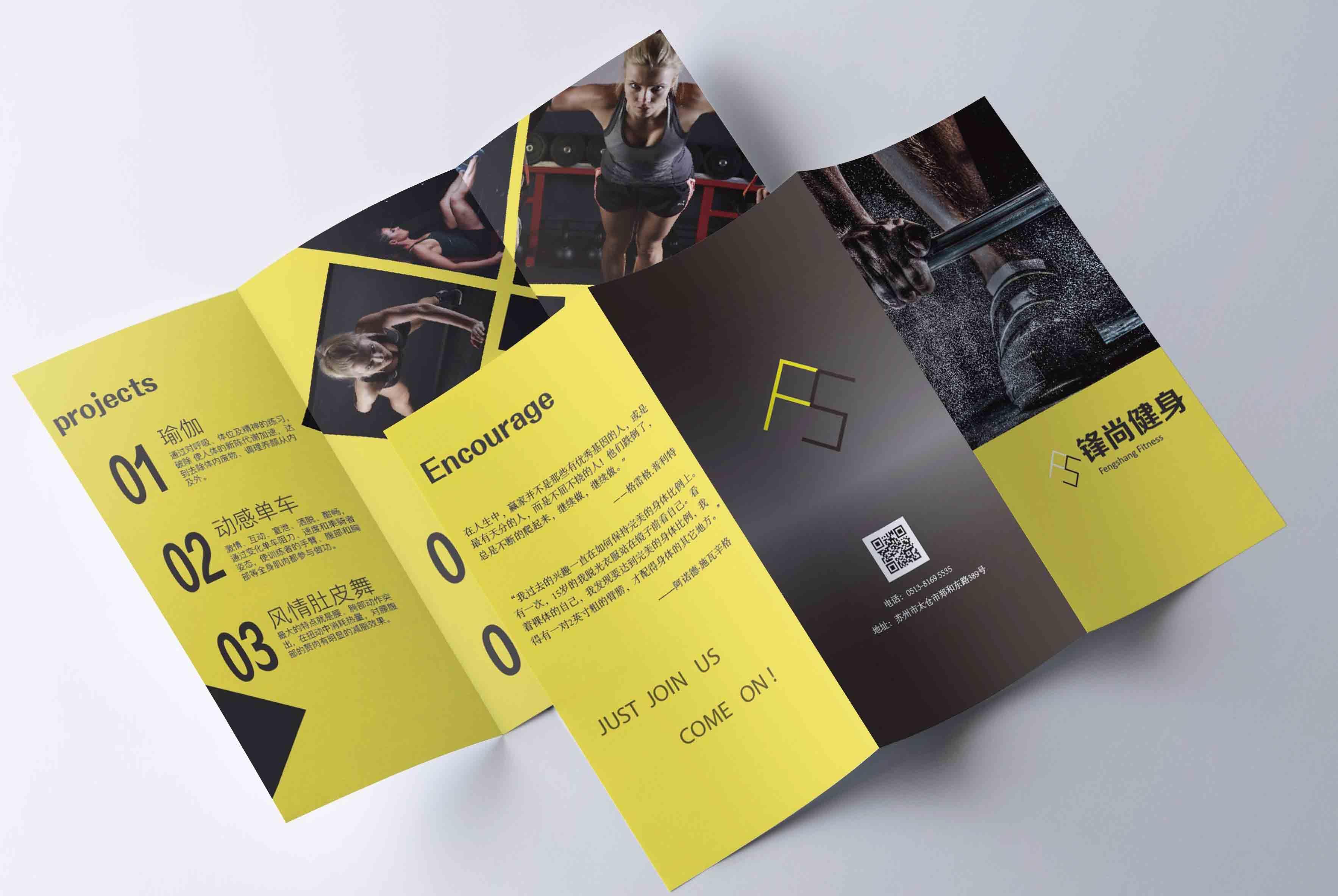 印刷品-折页