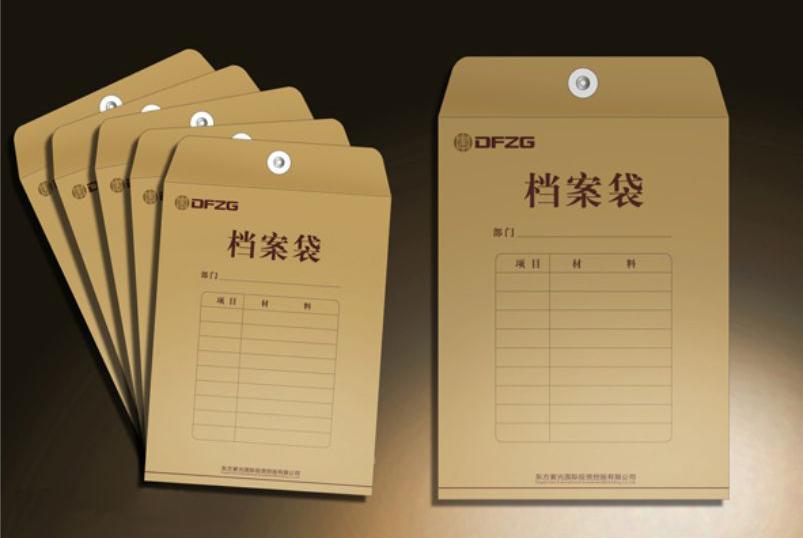 绵阳印刷公司为大家介绍包装印刷的12种工艺