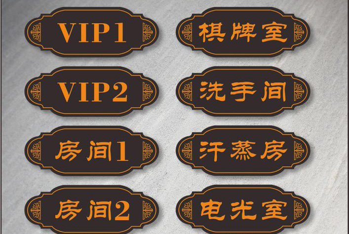 酒店和旅游景区设置的绵阳标识标牌有哪些要求?