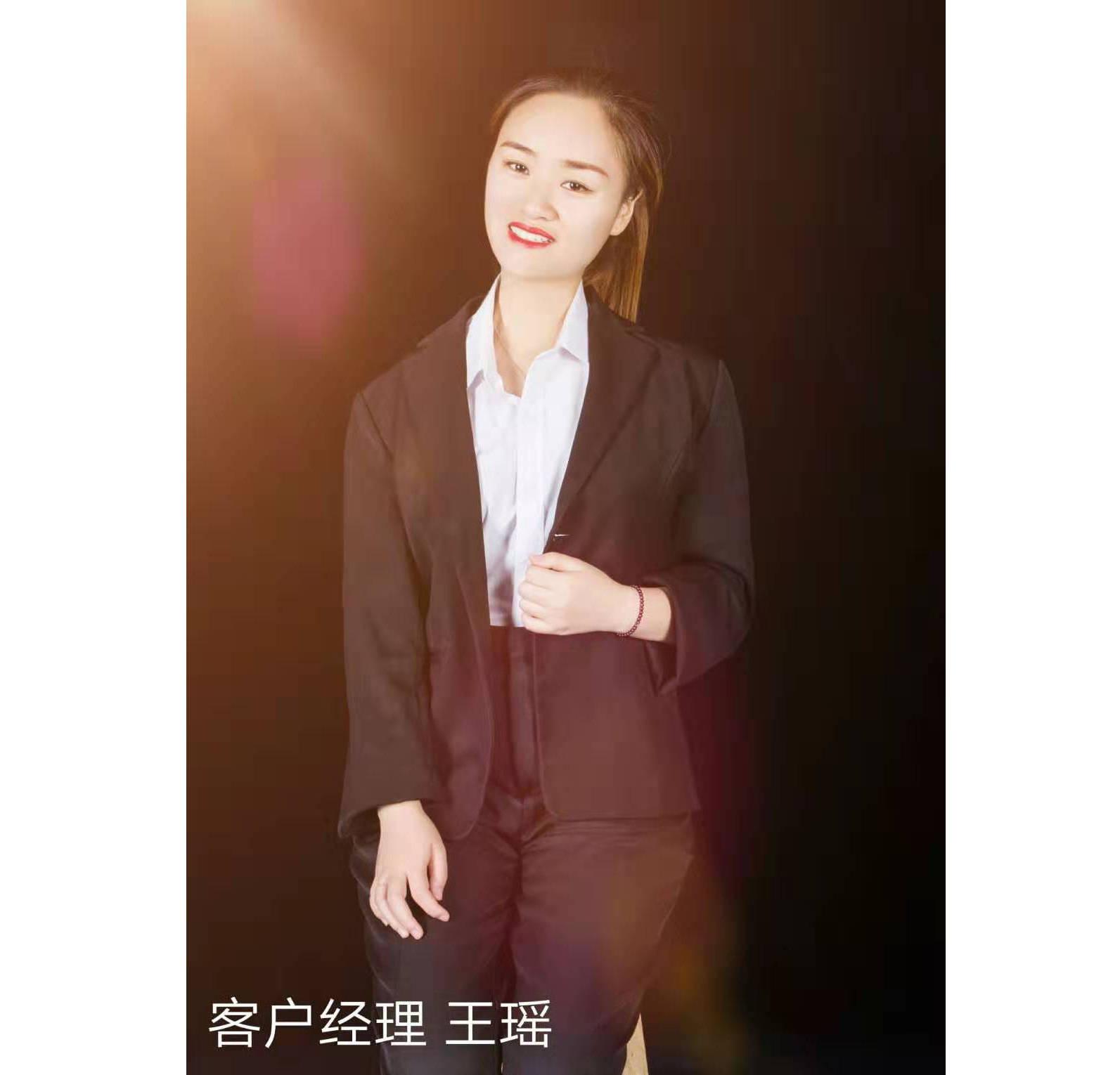 客户经理 王瑶