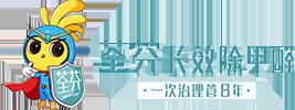 河南银光环保科技有限公司